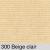 DISTRI SCENES - Coton Gratté BEIGE CLAIR 300 pour habillage scènique